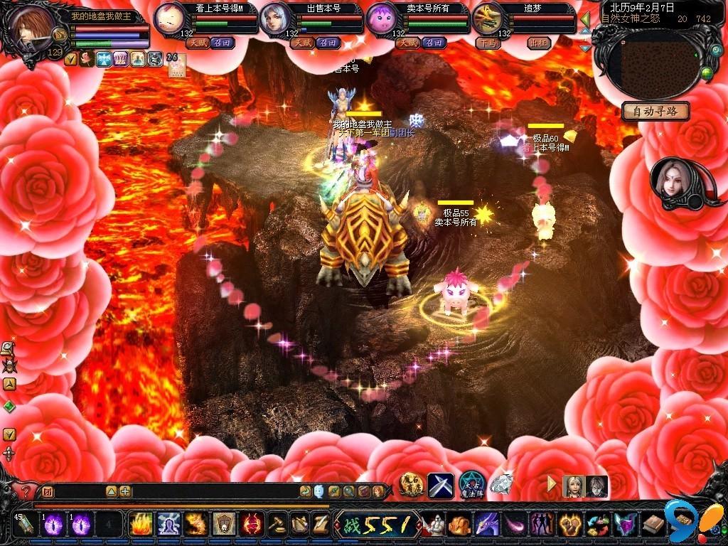 游戏截图 游客36835350 的作品 03  火山风景  鲜花(13)鸡蛋(18)