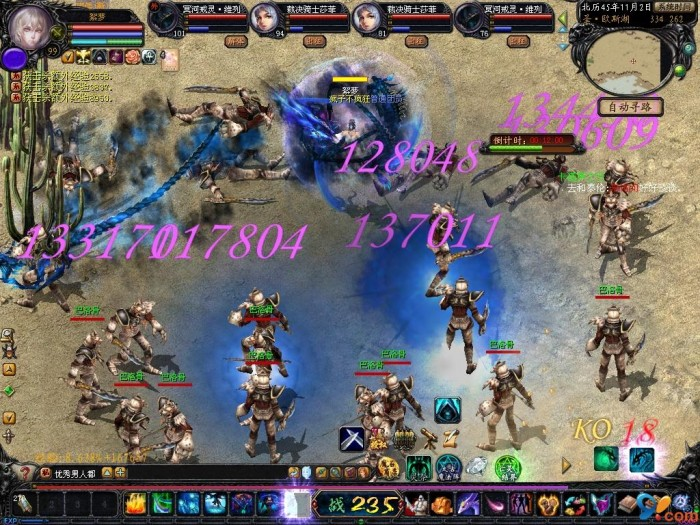 XP技能—黑龙舞